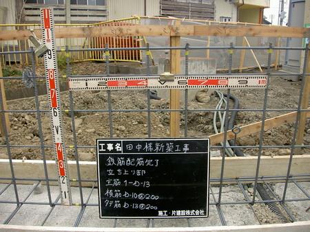 20080314100134