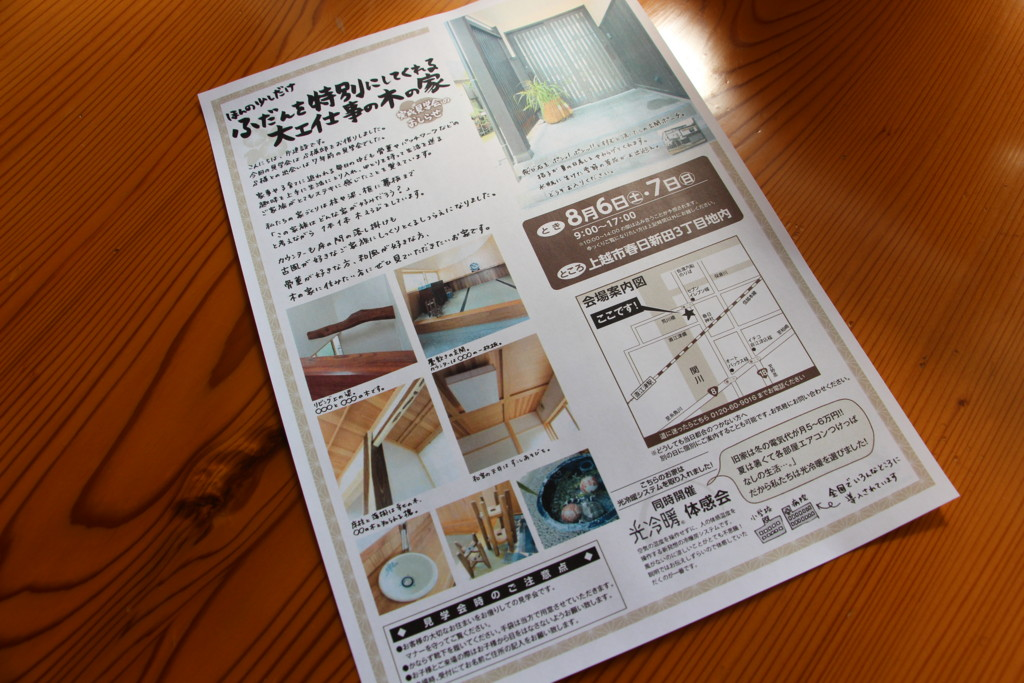 f:id:katakengogo:20160801145231j:plain