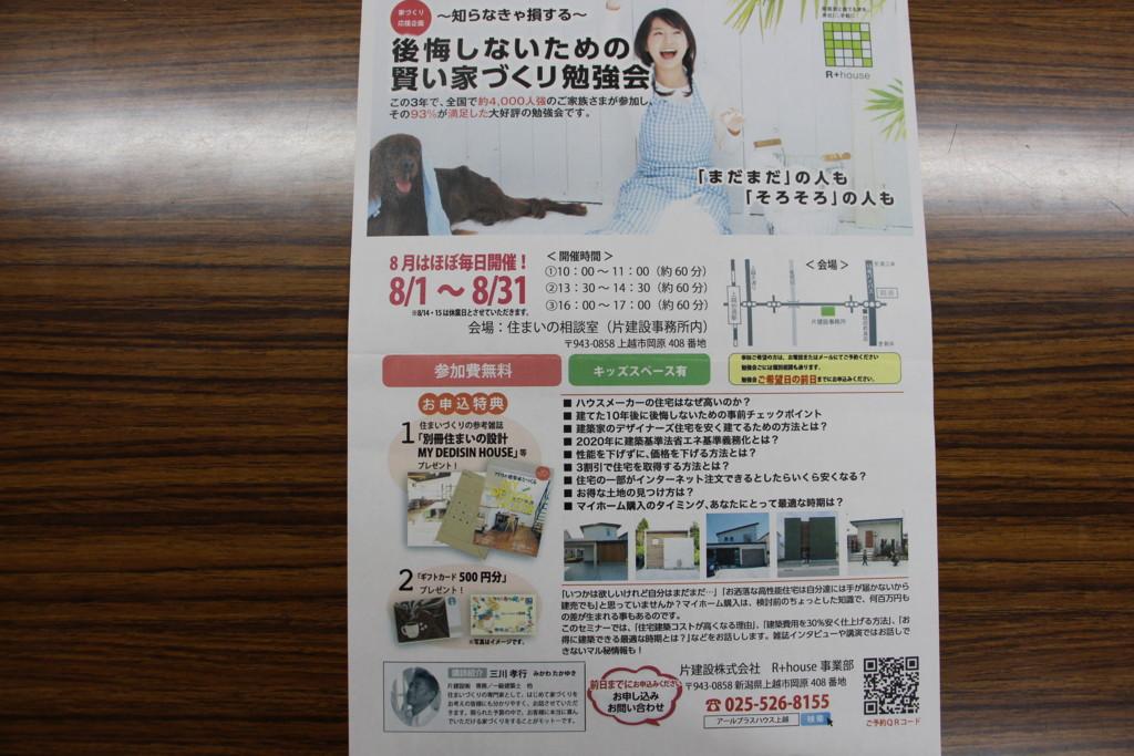 f:id:katakengogo:20160812111154j:plain