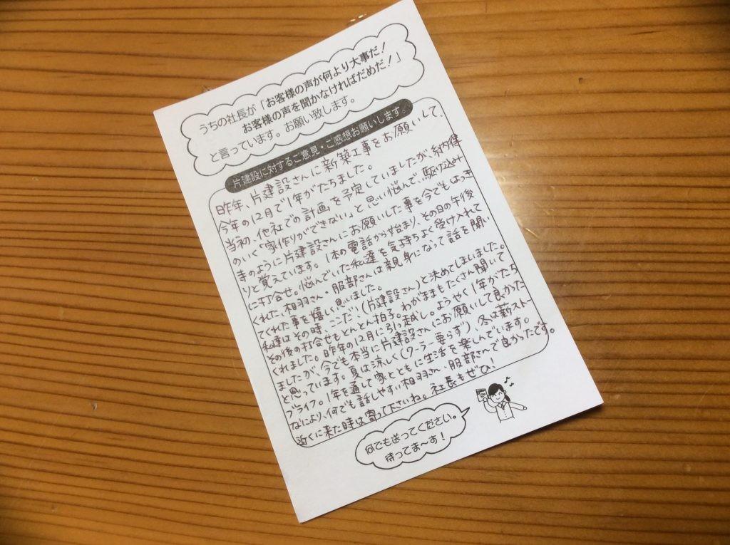 f:id:katakengogo:20161227115818j:plain