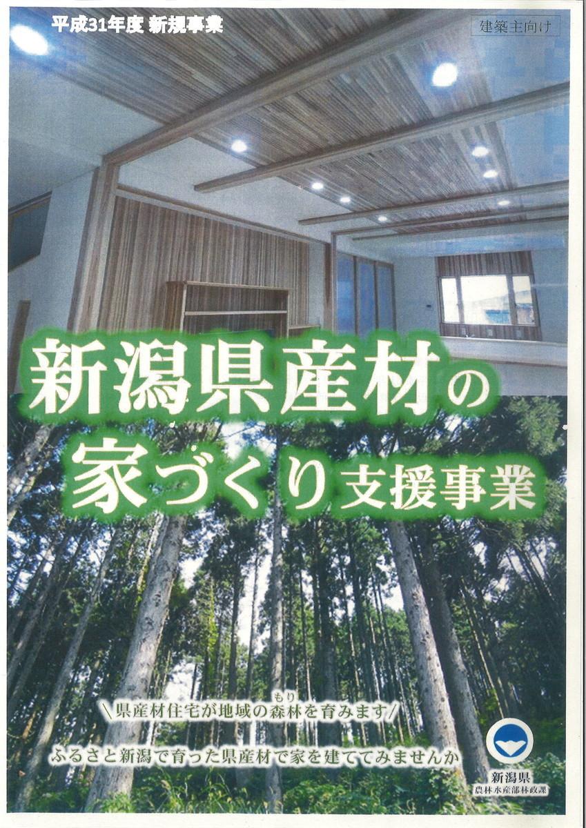 f:id:katakengogo:20190409140207j:plain