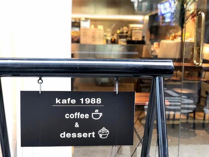 明洞カフェ