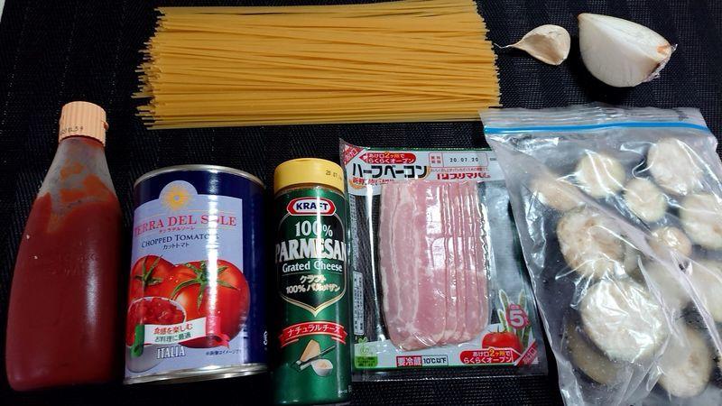 冷凍なすのトマトパスタ_材料