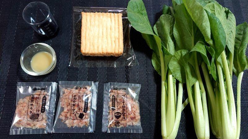 小松菜と厚揚げの白あえ_材料