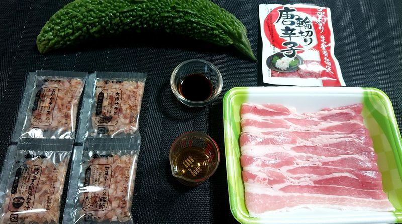 ゴーヤーと豚肉のしょうゆ炒め_材料