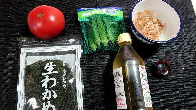 オクラとトマトの昆布酢あえ_材料