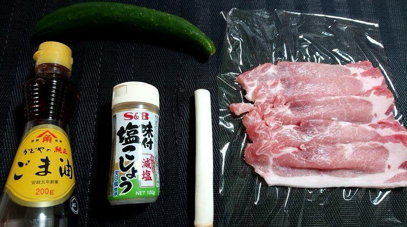 豚肉のねぎ塩だれ_材料