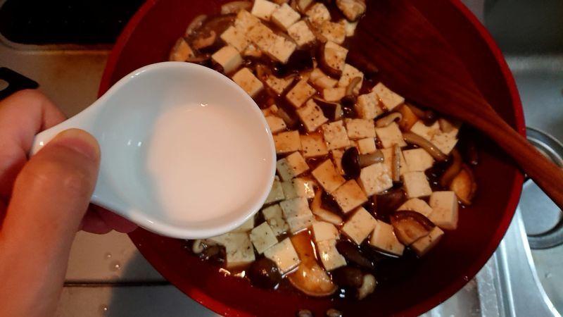 サヴァ缶ときのこのマーボー豆腐風_5