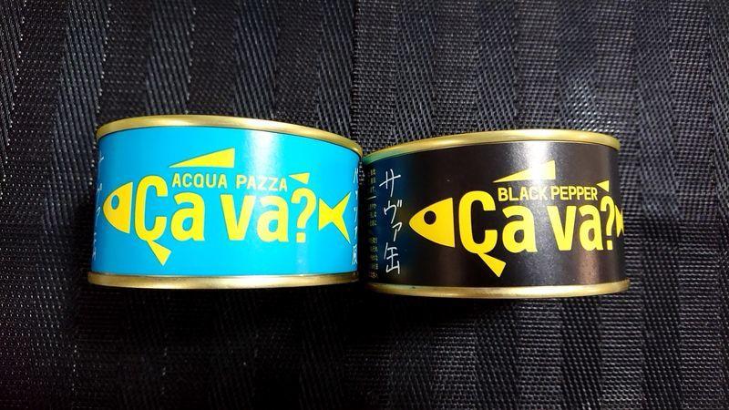 サヴァ缶ときのこのマーボー豆腐風_2