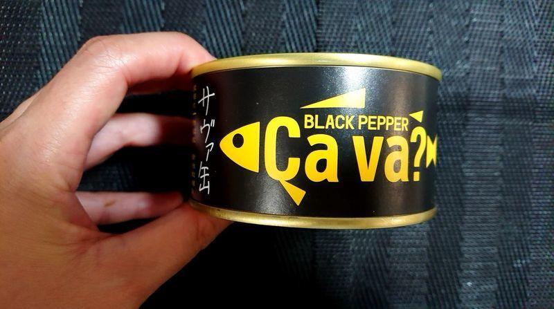 サヴァ缶ときのこのマーボー豆腐風_1