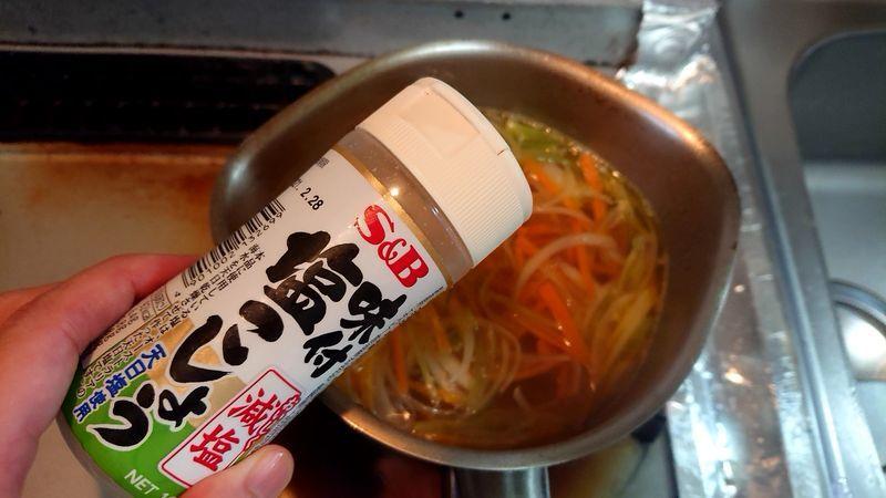せん切り野菜のスープ_5