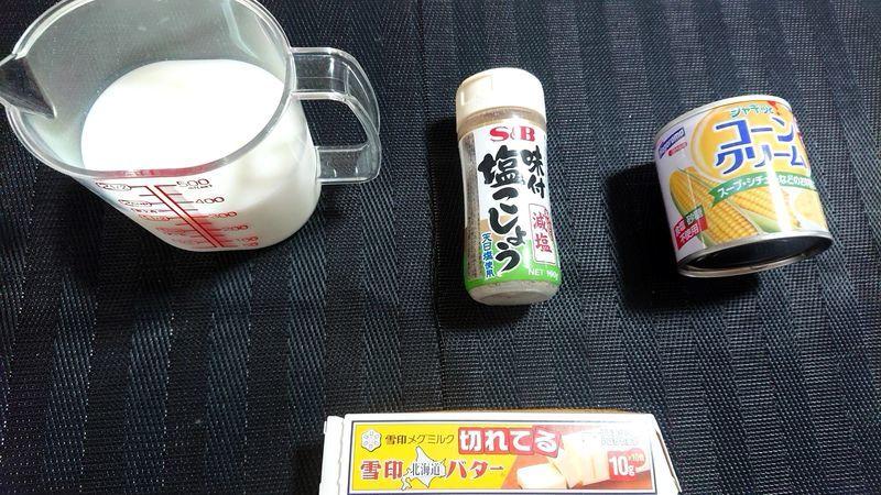 コーンスープ_材料