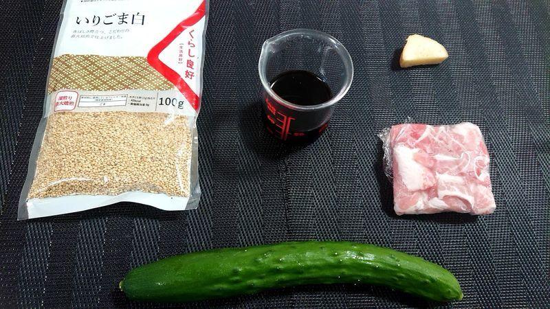 豚肉ときゅうりのサッと煮_材料