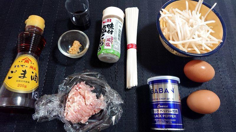 ひき肉とモヤシの卵焼きそうめん_材料