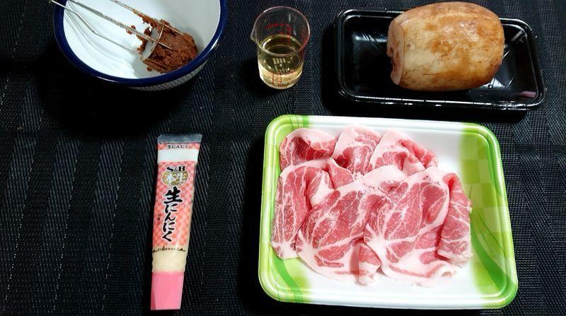 れんこんと豚肉のにんにくみそ炒め_材料