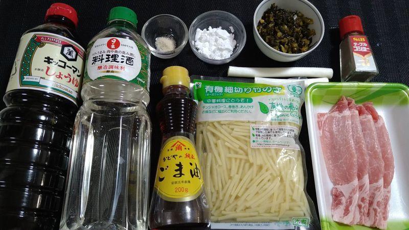 豚肉とたけのこの高菜炒め_材料