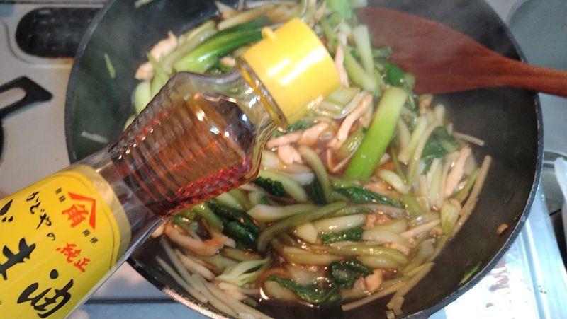 鶏むね肉とチンゲンサイの中華炒め_13