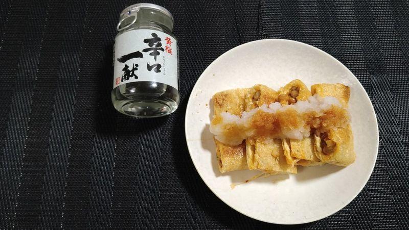 納豆キムチの油揚げ挟み焼き_食卓