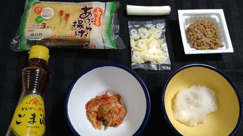 納豆キムチの油揚げ挟み焼き_材料