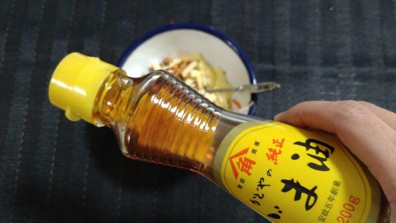 納豆キムチの油揚げ挟み焼き_3