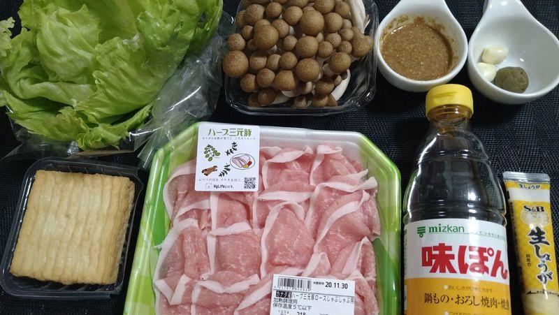 豚肉のしゃぶしゃぶ_材料
