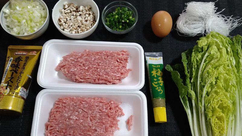 肉だんごとトロトロ白菜の鍋_材料