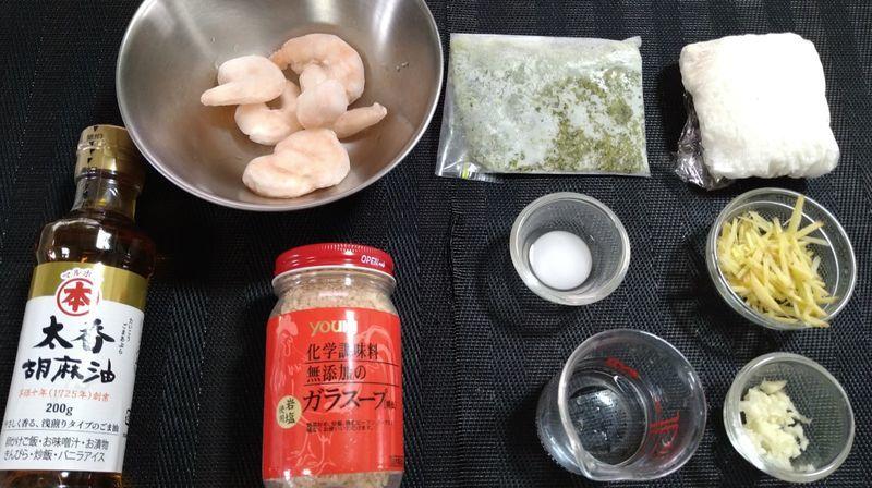 ブロッコリーとえびのしょうがあんかけご飯_材料