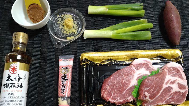 豚肉のコクみそ焼き_材料