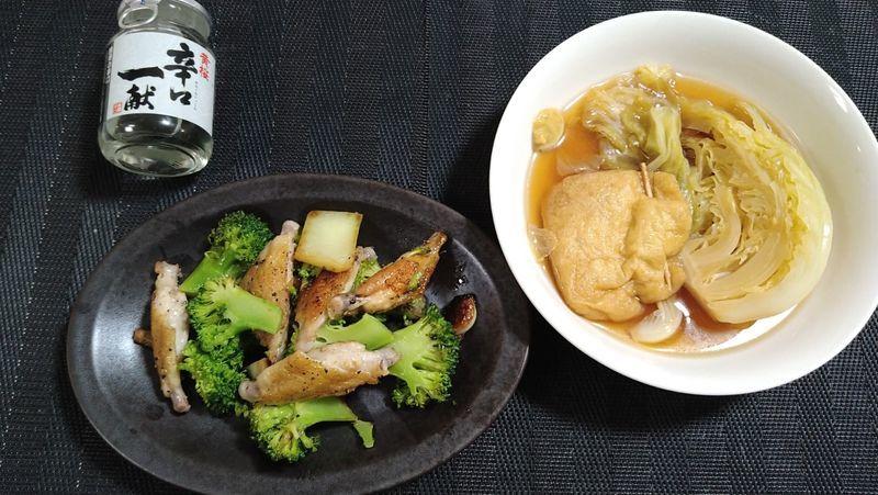 ブロッコリーと鶏手羽先の中華風_食卓