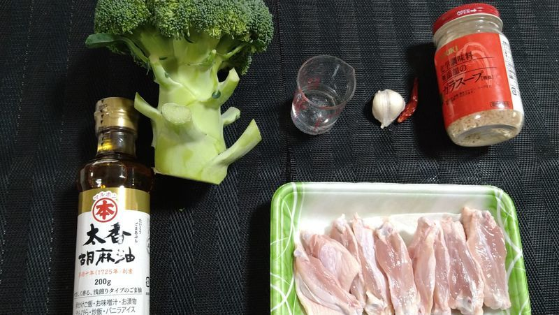 ブロッコリーと鶏手羽先の中華風_材料