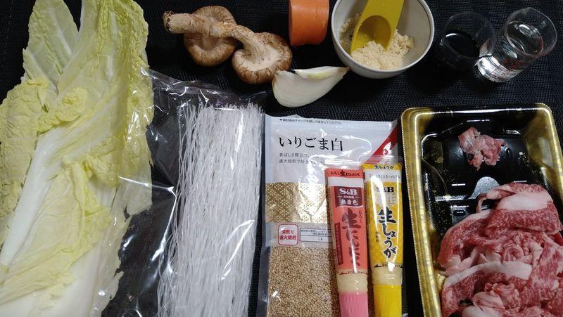 白菜チャプチェ_材料