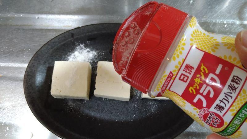 ねぎと豆腐のうま煮_3
