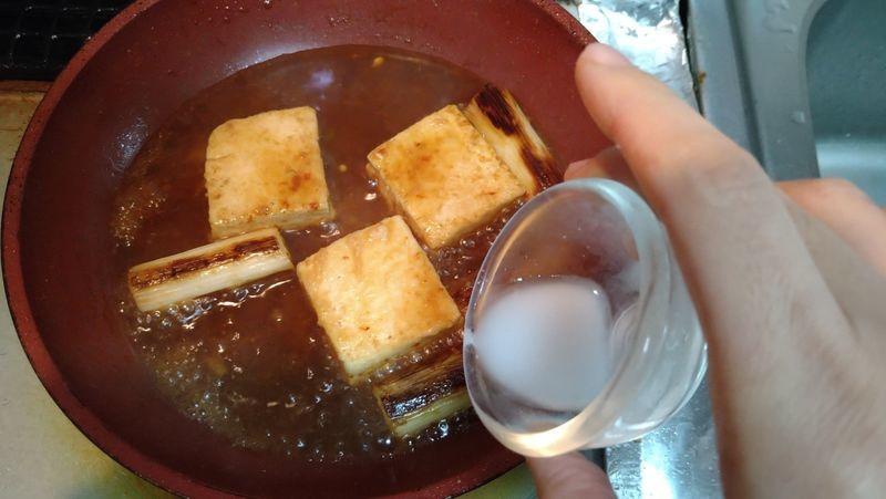 ねぎと豆腐のうま煮_8