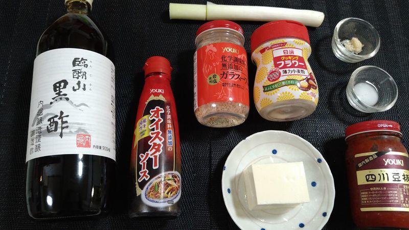 ねぎと豆腐のうま煮_材料