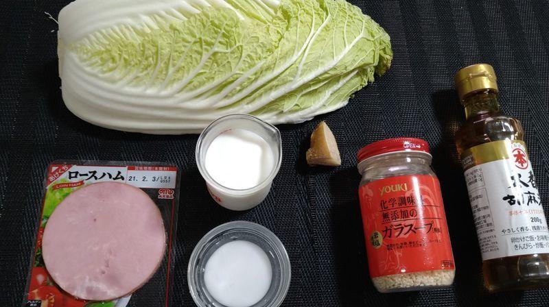 白菜のクリーム煮_材料