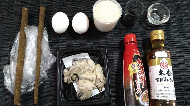 かきの炊き込みご飯_材料