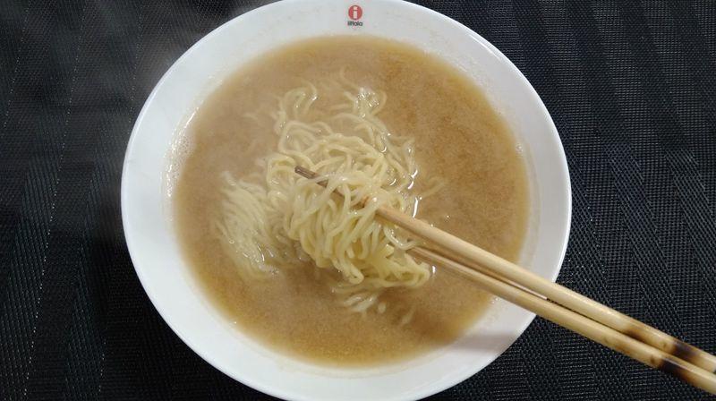 担々麺_9