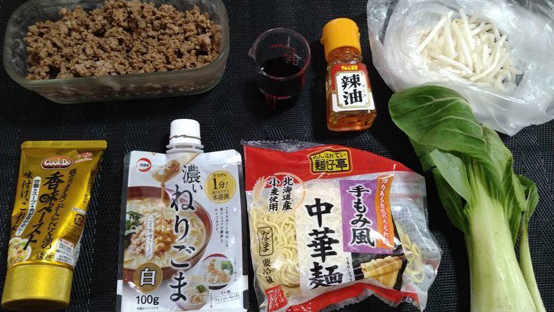 担々麺_材料