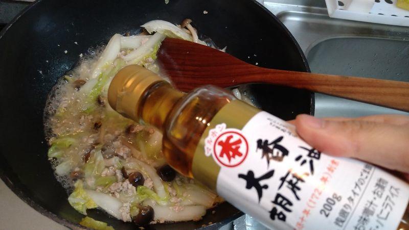 白菜と鶏ひき肉の煮込み_7