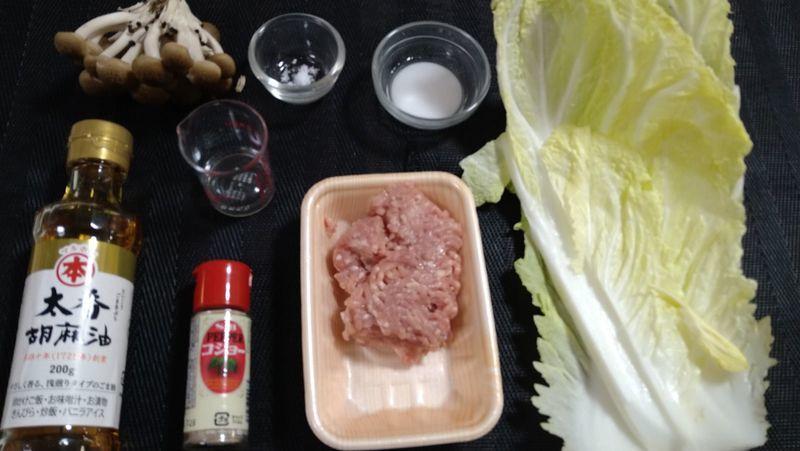 白菜と鶏ひき肉の煮込み_材料