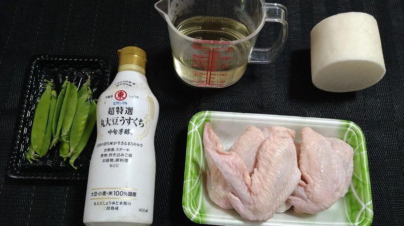 鶏手羽大根の煮物_材料