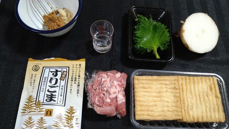 厚揚げと豚肉のごまみそ炒め 新たまスライスのせ_材料