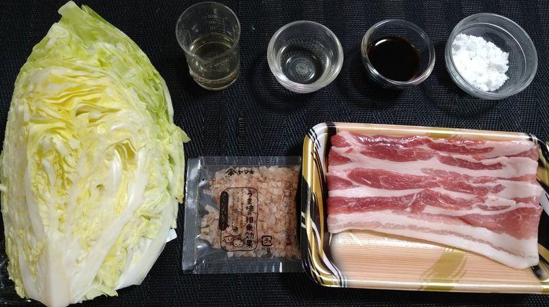春キャベツとゆで豚の土佐酢あえ_材料