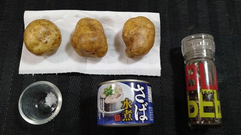 さば缶ポテトサラダ_材料