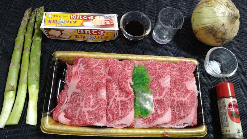 牛肉と春野菜の香り炒め_材料