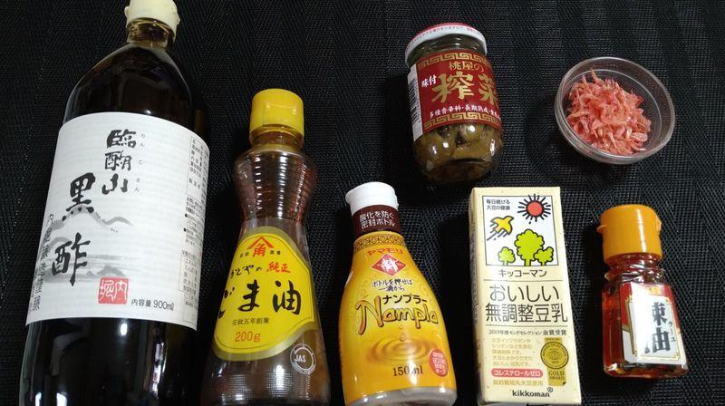 台湾風豆乳スープ_材料
