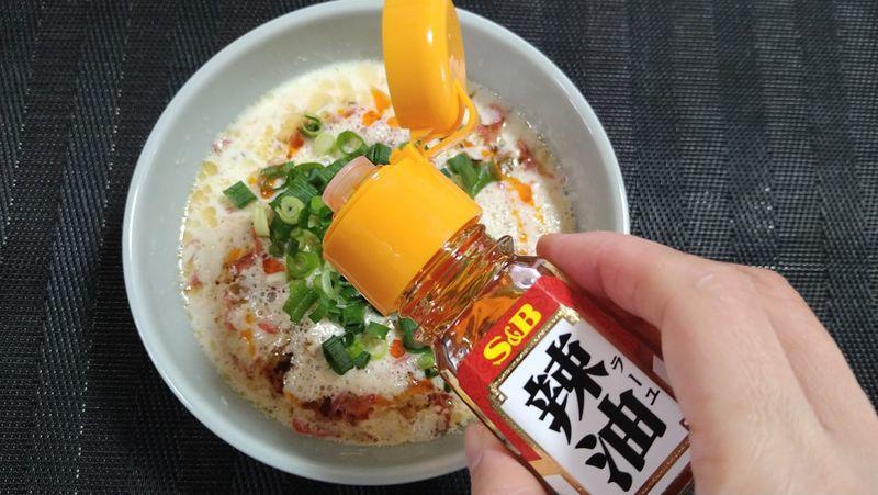 台湾風豆乳スープ_5