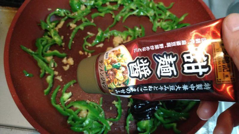 青椒肉絲_8