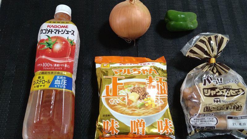 マルちゃん正麺味噌味_材料