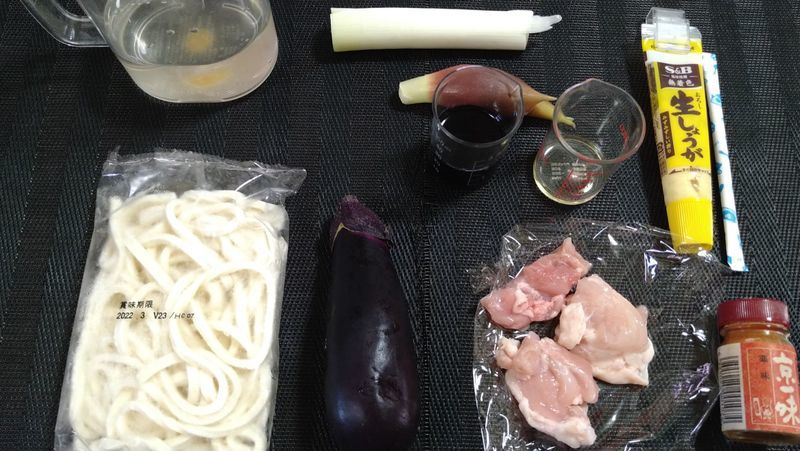 焼き野菜のつけうどん_材料